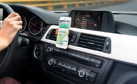 埃普LP-9M车载手机支架:软硬胶组合坚固防滑,可适配不同手机