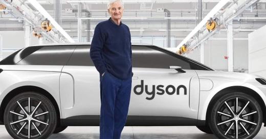 """英国首富花43亿造的""""戴森电动车""""首次亮相!续航近1000公里,如今不玩了......"""