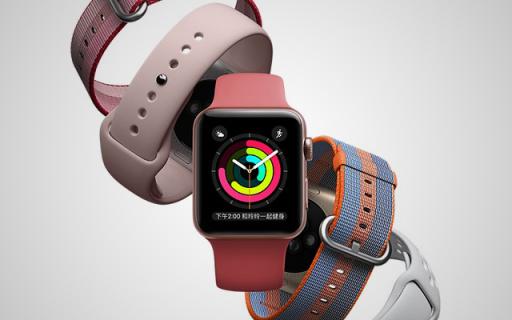 苹果发布大波新表带,和