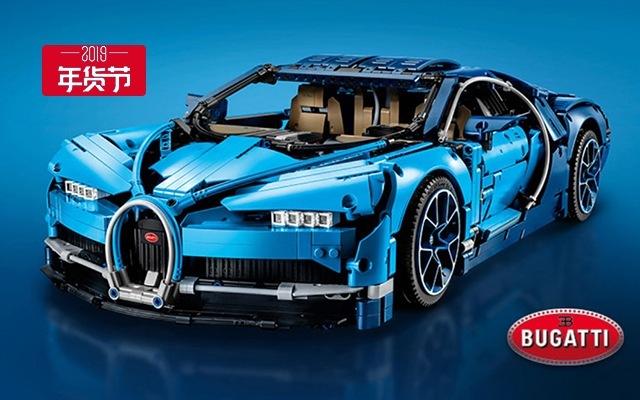 【年貨節】樂高 Bugatti Chiron積木