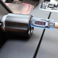 最大60W、2个点烟器、3个USB同时支持!