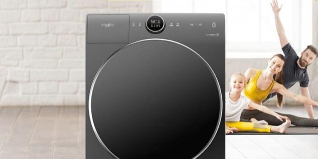 洗衣旗艦新升級!惠而浦新款洗烘一體機登場,深層除菌護航全家潔凈生活