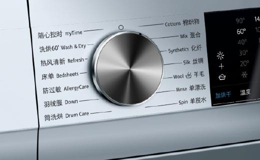 洗衣服還看天?你OUT了!這幾款新潮洗衣設備你千萬不能錯過!