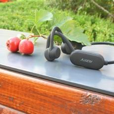 耳機+MP3 運動達人首選 西圣X1骨傳導藍牙耳機