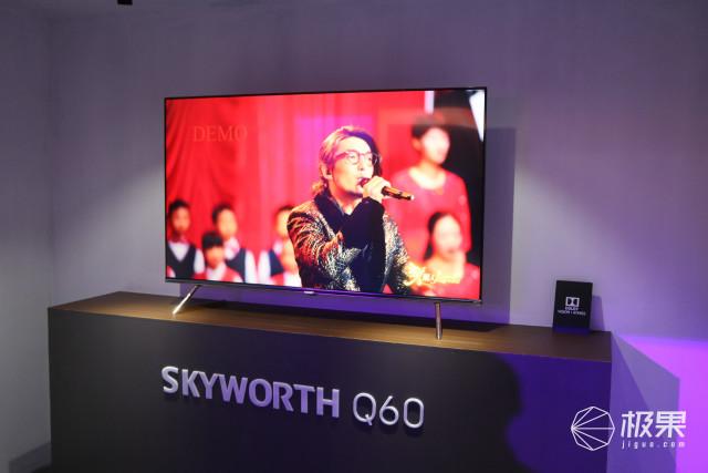 创维旗舰电视新品发布:不止智慧!这才是电视该有的样子