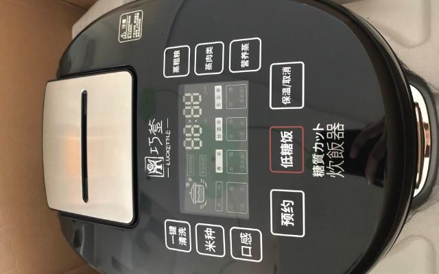 巧釜脱糖电饭煲初万博体育max下载
