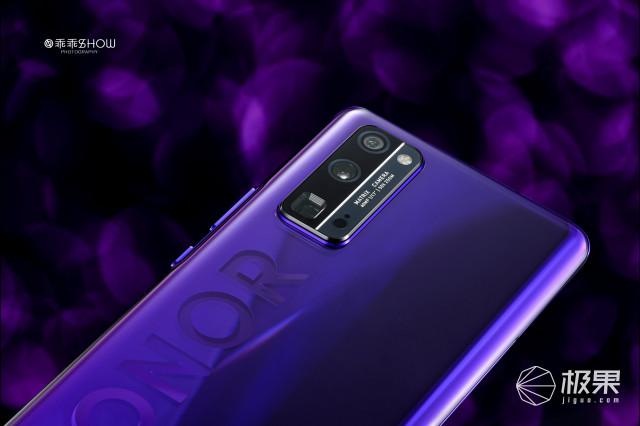 荣耀30Pro图赏:内外兼修,5G手机新标杆