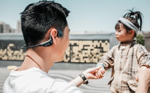 高性价比骨传导耳机:久戴不伤耳,有它工作、带娃、运动三不误!
