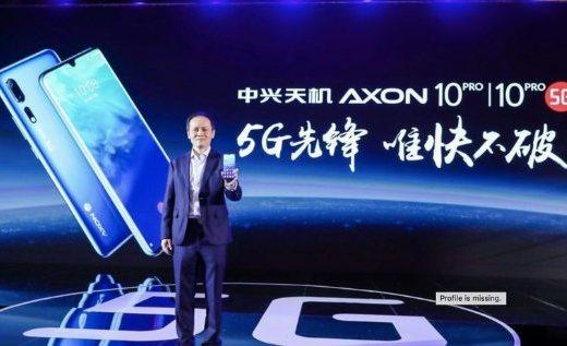 「新東西」好久不見!中興天機Axon 10 Pro旗艦系列發布
