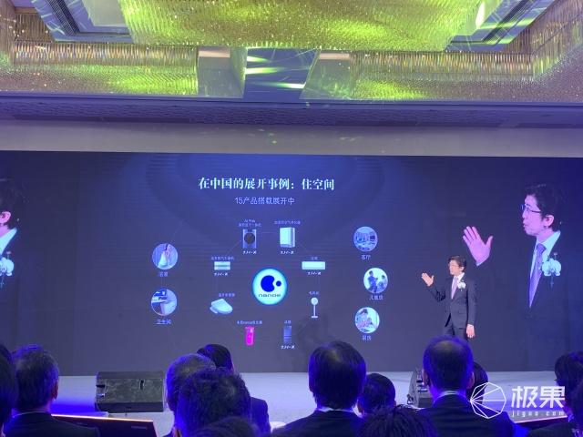 松下发力中国市场,19年家电目标210亿!