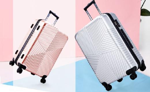 外交官TC-611系列行李箱:箱體輕便結實,金屬拉桿抽拉順暢