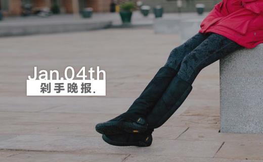 """查尔斯王子御用手工袜4折,""""裹脚布?#32972;?#38772;仅958"""
