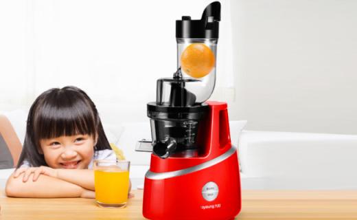 九陽多功能榨汁機:整果榨汁免切割,出汁率可高達90%