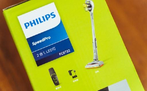 高顏值的清潔利器 | 飛利浦SpeedPro手持式無繩吸塵器