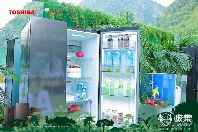 """东芝发布全新雾语冰箱系列:""""黑科技薄膜""""恒湿保鲜,延续上代日式设计"""