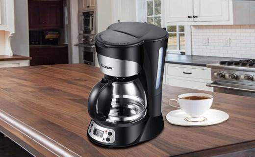 东菱DL-KF300咖啡机:高温蒸汽萃取新鲜,香醇口感白菜价