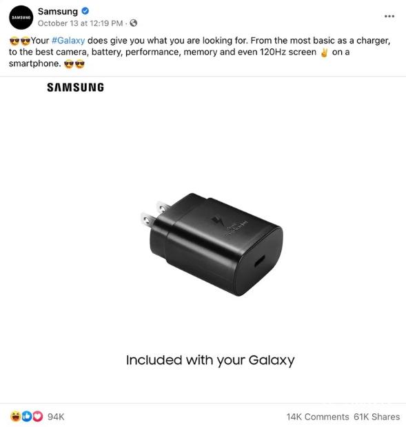Galaxy不缩水!三星再怼苹果:iPhone12不带充电器就为省成本