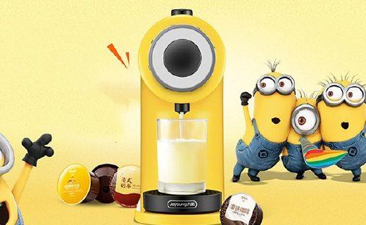 九陽小黃人豆漿機:智能萃取定制沖泡,充氮結構保鮮一年