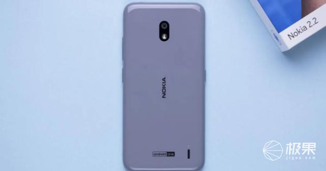 「新東西」諾基亞新入門機Nokia2.2發布,水滴屏設計,售價99歐元