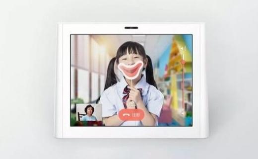 「新東西」8英寸相框,支持微信視頻通話,微信發布相框Classic