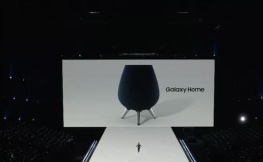 三星发布Galaxy Home,对标苹果HomePod智能音箱!