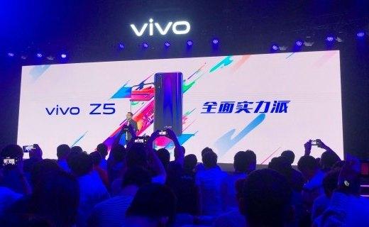 「新東西」4800萬像素三攝電霸,vivo Z5正式發布:專治小米CC9