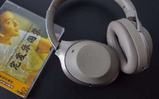 不同环境降噪不同,这可能是索尼降噪最好的 — 索尼 WH-1000XM2降噪耳机评测