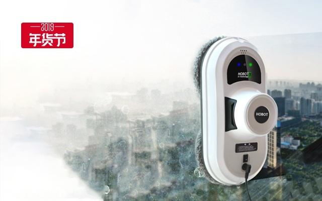 【年货节】玻妞HOBOT 188 擦玻璃机器人