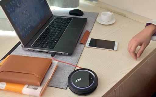 小型办公会议语音解决方案 | Calisto3200便携性扬声器