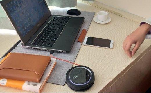 小型办公会议语音解决方案   Calisto3200便携性扬声器