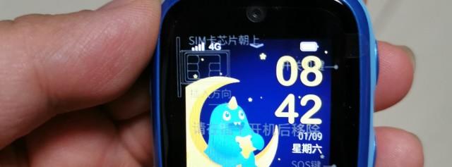 伴你成長——Kido K3S 智能兒童電話手表試用報告