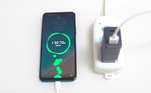功率高達65W!掌心里的充電頭,適配多種充電需求,充電一個它就夠~