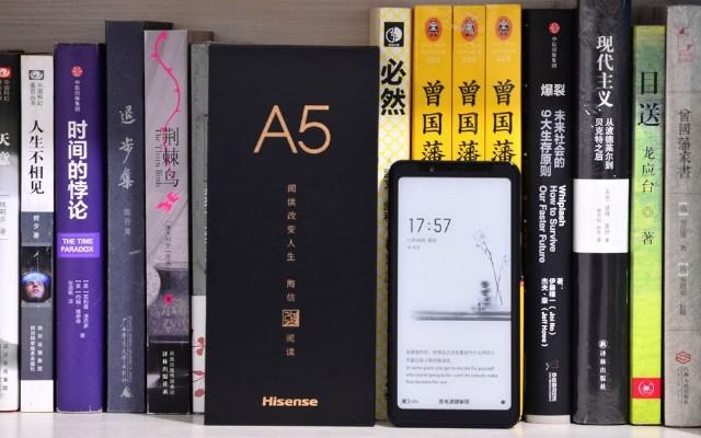 一張水墨屏,跨界可兩全?海信閱讀手機A5體驗分享