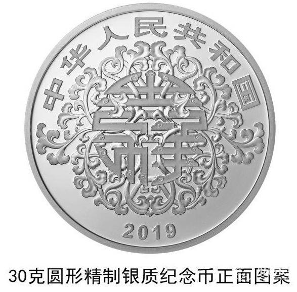 新东西|央行发行3万枚心形纪念币,货真价实超吸睛,还有多种规格随便挑