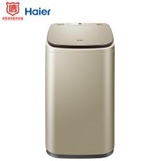 海爾(Haier)  3.3公斤波輪迷你洗衣機全自動 嬰兒洗衣機 小 兒童 高溫蒸汽燙洗 免清洗MBM33-R178