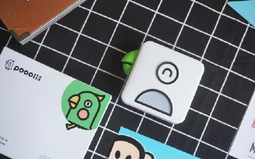 能裝進口袋的智能口袋打印機啵哩 L1,一樣的打印不一樣的玩法