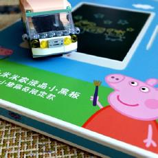 米家液晶小黑板小豬佩奇限定款體驗
