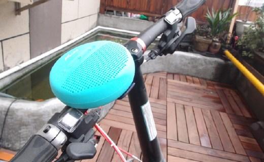 天生运动范,Wecele运动便携式蓝牙音箱试用