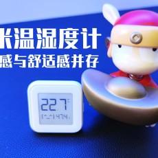 小米電子溫濕度計,科技感與舒適感并存