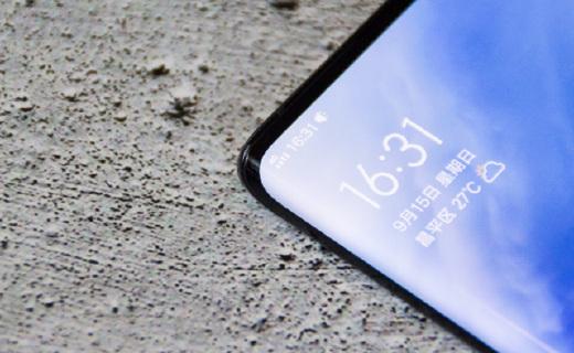 """5G+""""无界""""瀑布屏,未来旗舰手机该长这样?"""