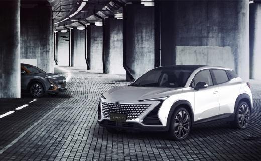 """長安汽車""""引力""""UNI-T全球首發,新車內飾竟與""""飛機駕艙""""有關"""