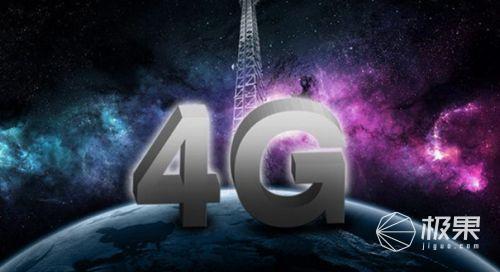 重启4G手机?曝华为已购买相关零部件,最快明年上半年上市