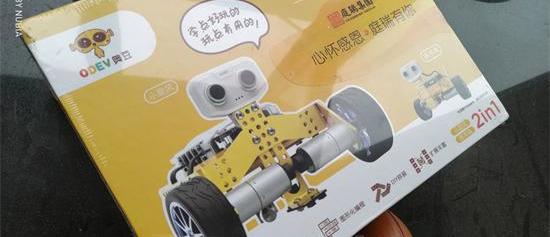 比乐高更好玩的编程机器人,寓教于乐孩子的好玩伴