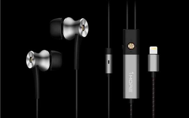1MORE 高清降噪圈鐵耳機