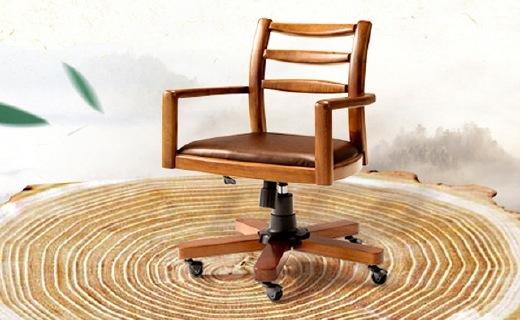 林氏木业实木办公椅:精选实木打造,带万向同样可升降