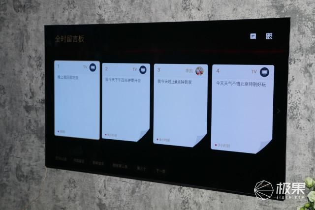 创维旗舰电视万博体育app发布:不止智慧!这才是电视该有的样子