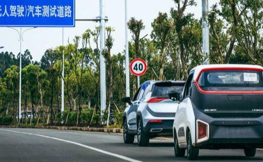 「事兒」國內首個公開測試道路5G基站群,新寶駿領先布局智能網聯