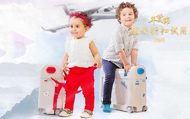 【年货节】?#39184;﨡ETKIDS BEDBOX儿童行李箱