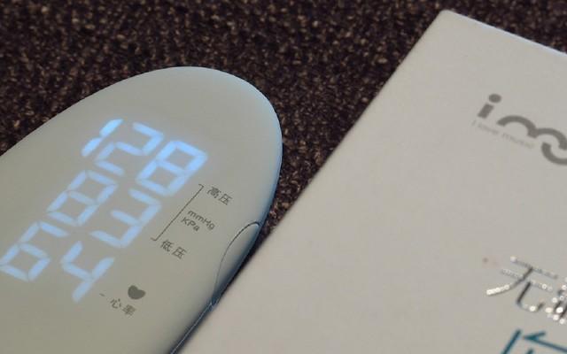 小體積,大作為 | 簡評幻響-無疆便攜智能血壓儀