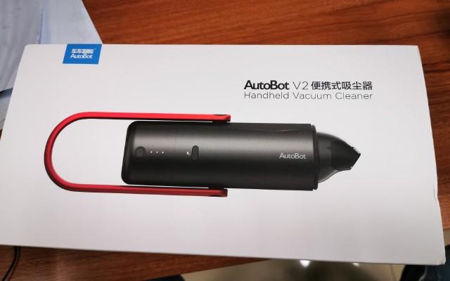 AutoBot V2车载吸尘器升级款小测